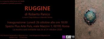"""Mostra Personale """"Ruggine"""" di Roberto Panico"""