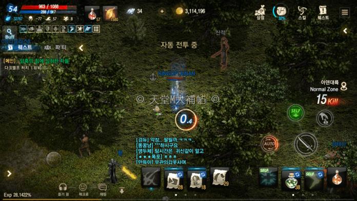 Screenshot_20170719-233211