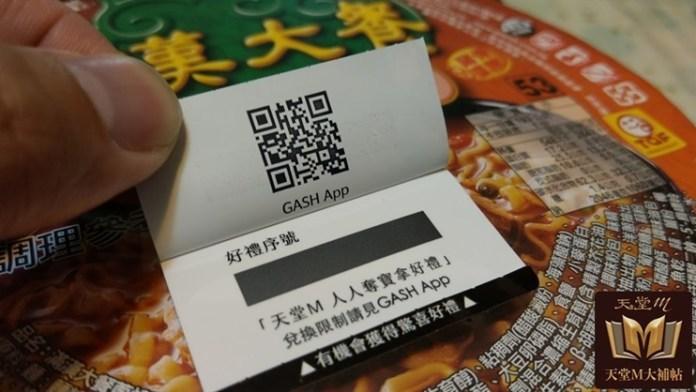 滿漢大餐-001