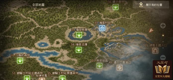 羅瑟斯島(鱷魚島)