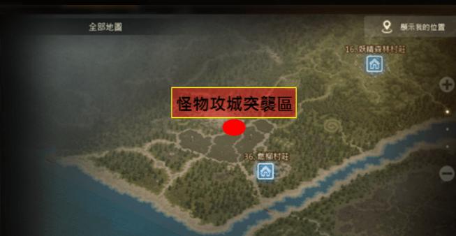 天堂M(台)4/25 詳細更新內容,推出城戰紀念禮盒、史奈普戒指能力全面強化,妖堡攻城即將展開