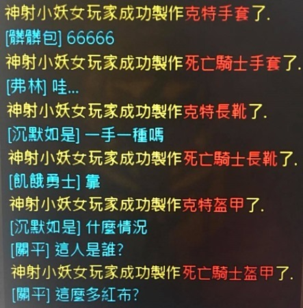 天堂M 太陽神 神射小妖女 官方測試帳號