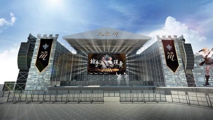 01-舞台3D圖搶先曝光 《天堂M》首創「槍手成軍典禮」活動再創遊戲界創舉