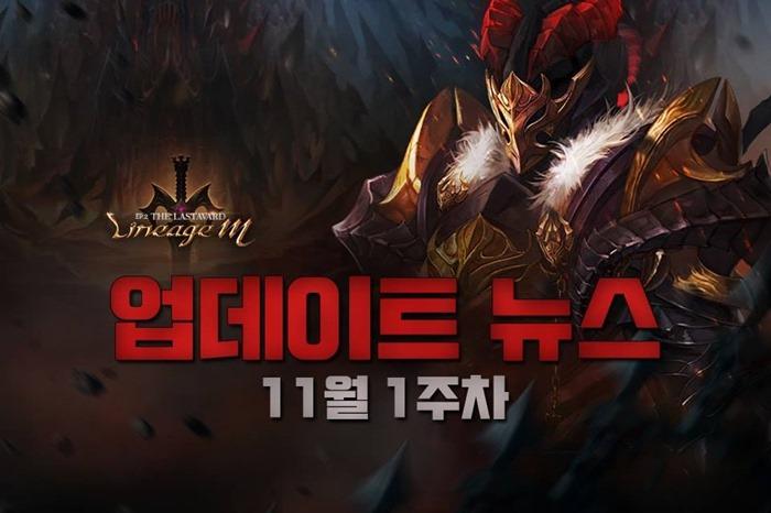 台版龍鬥士確定同步韓版最新設定,續戰力最強版本