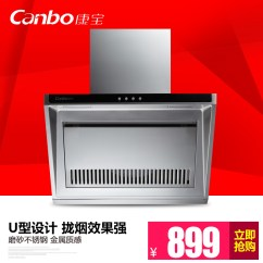 Outdoor Kitchen Hood Drop In Stainless Steel Sinks Canbo/康宝 Cxw-210-ae19 侧吸式抽油烟机 厨房电器大家电 正品
