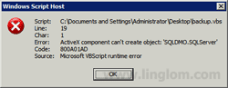 ActiveX component can't create object: 'SQLDMO.SQLServer'