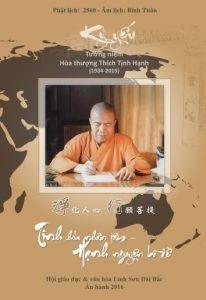 book_cover-2-206x300