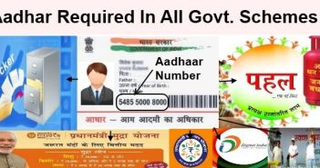Aadhaar card needed for all government schemes