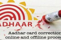 update aadhaar data