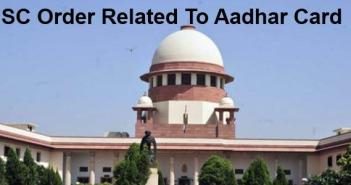 sc order on aadhar pan seeding