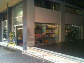 Libreria Loffredo - Via Kerbaker