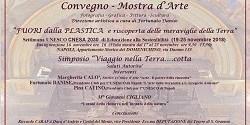 """""""Fuori dalla plastica"""": a Napoli una mostra contro l'eccessivo uso di plastica"""