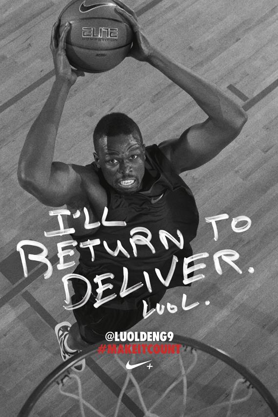 Nike #MakeItCount poster