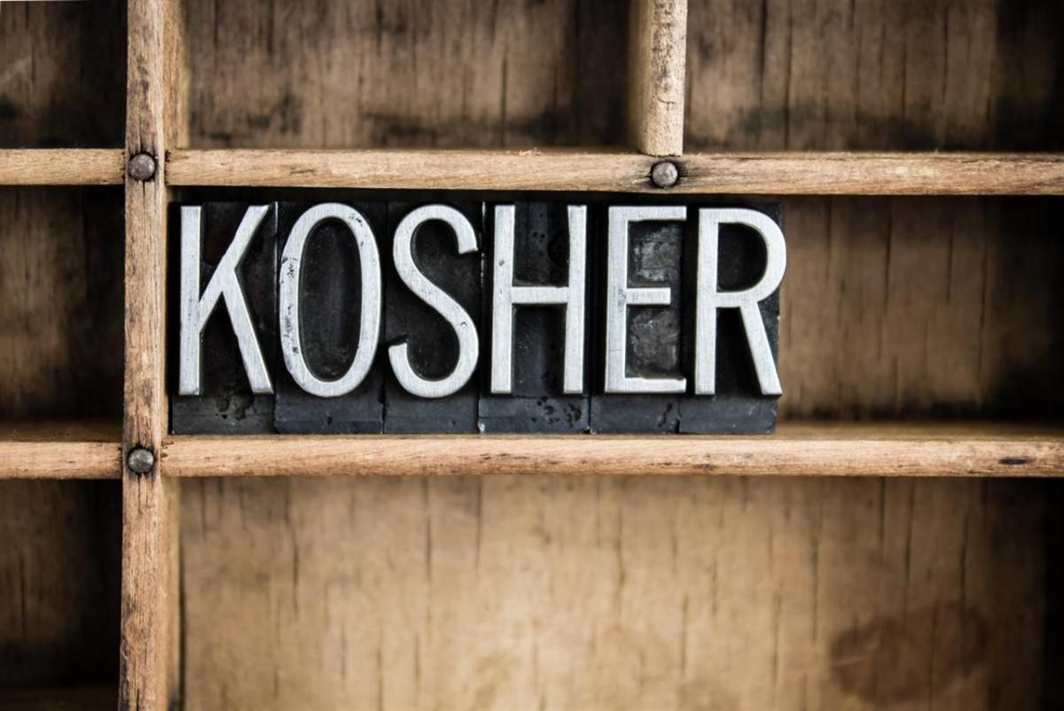 I Cinque Imperdibili Posti Di Cucina Kosher A Roma Linkiesta It