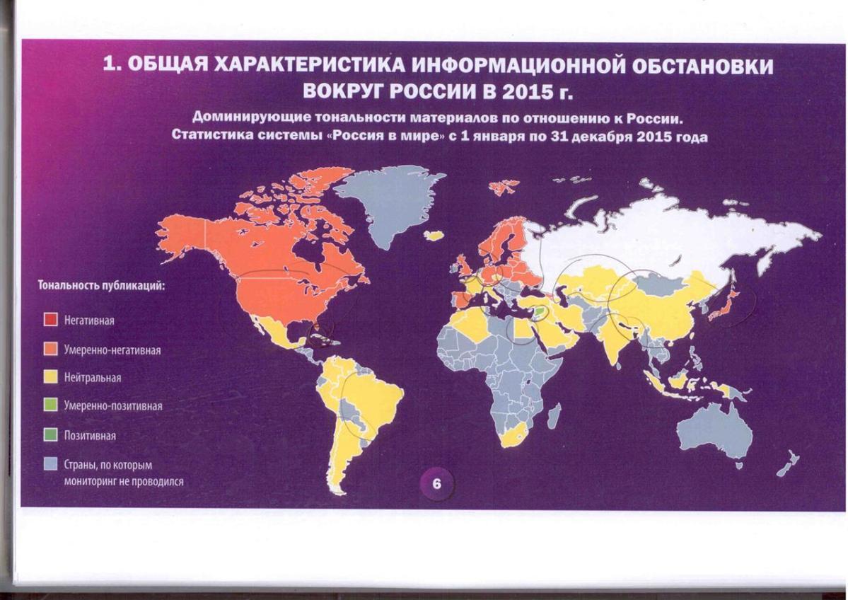 Russia Oggi Cartina.La Russia Disegna La Mappa Di Amici E Nemici Nella Guerra Mediatica Linkiesta It