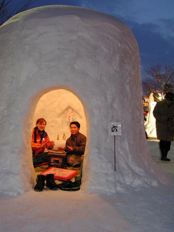 Akita Yokote Kamakura Festival Snow Aflame