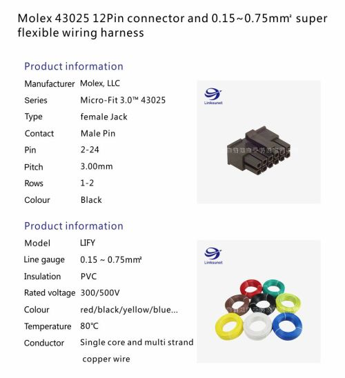 small resolution of molex 43025 12pin connector and 0 15 0 75mm2 super flexible wiring harness