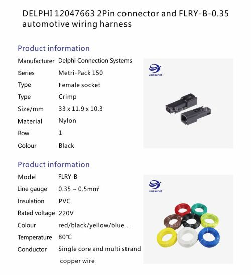 small resolution of delphi 12047663 2pin connector and flry b 0 35 automotive wiring harness