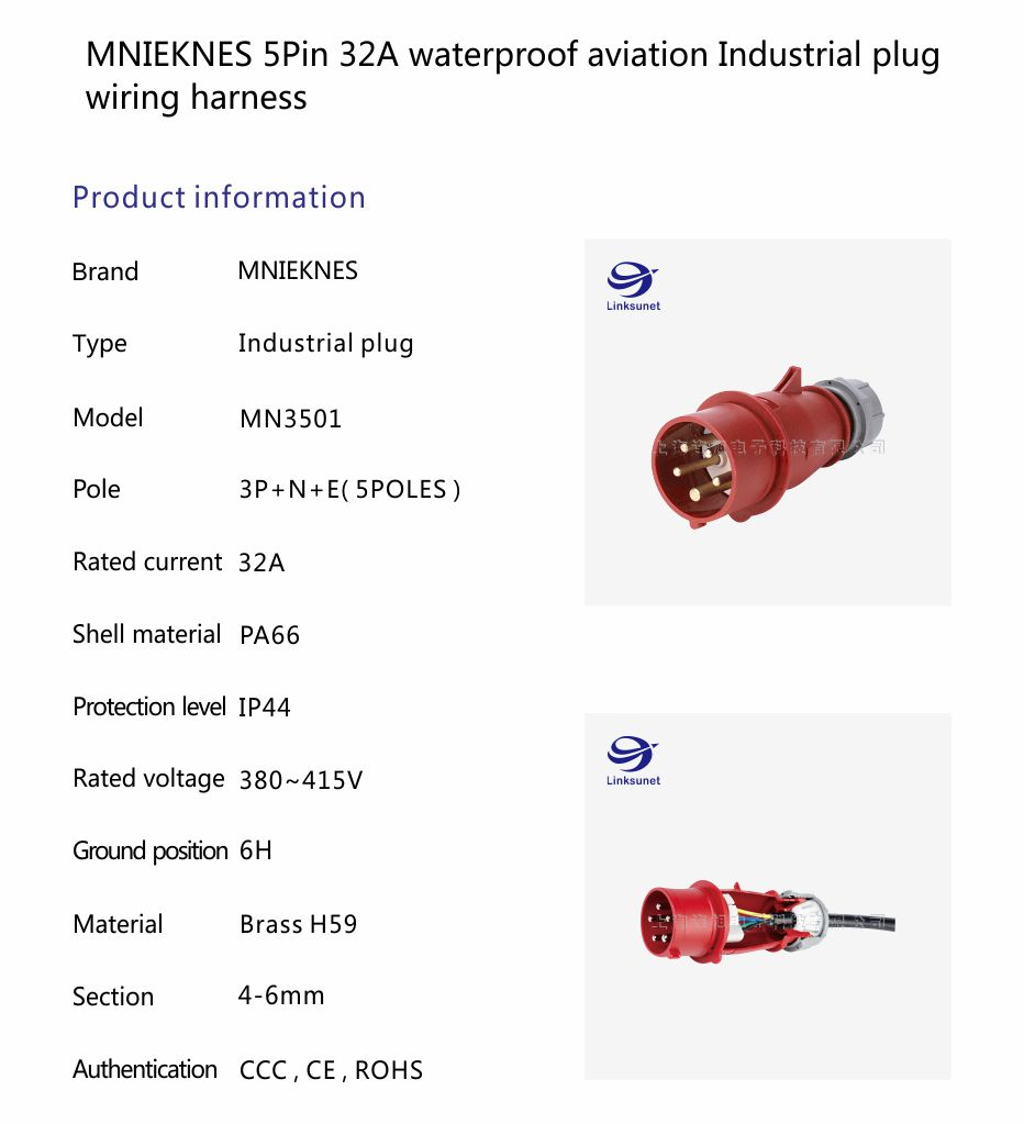 hight resolution of  aviation industrial plug wiring harness product attributes 15283546901889 jpg