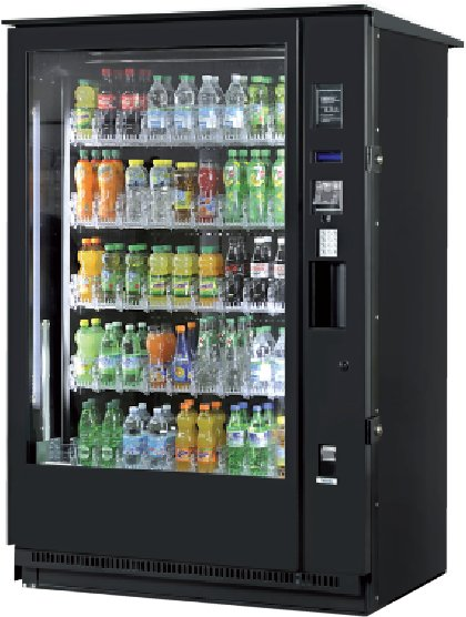 Glass Front Vending Machines for Outdoor Use