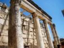 Sinagoga en la Ciudad de Capernaum