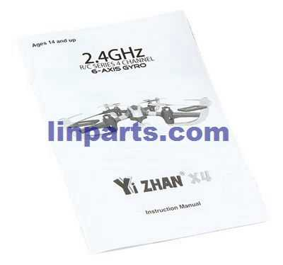 Yi Zhan YiZhan X4 RC Quadcopter and Spare Parts list