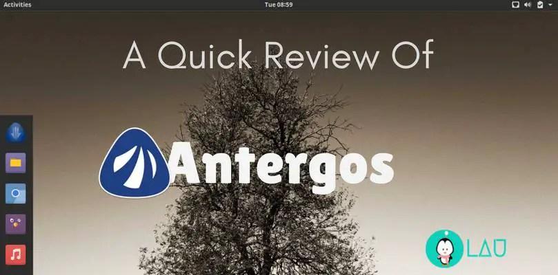 a quick review of antergos