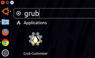 launch grub customizer in ubuntu linux