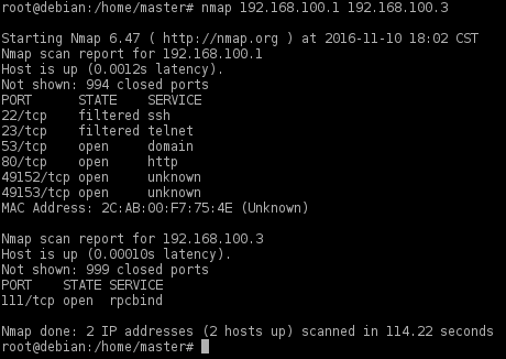 nmap how to scan multiple ip address
