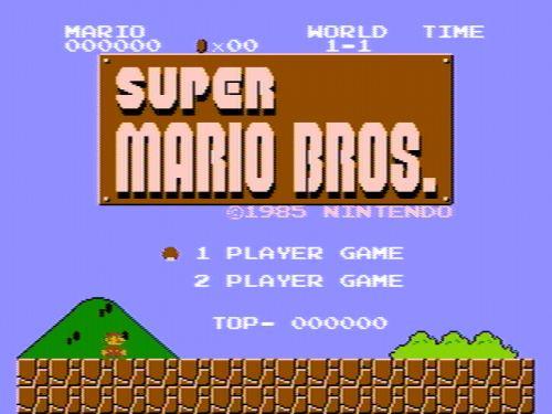 Nestopia - NES/Famicom emulator - LinuxLinks