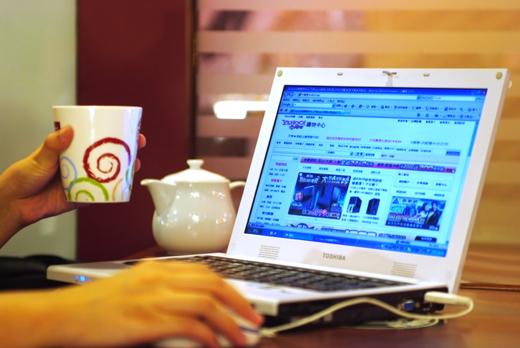 為什麼95%的人在網路上都賺不到錢?4 林瑋網路行銷策略站