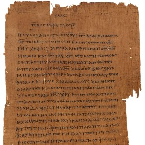Ephesians 1, Papyrus 46, in the Chester Beatty Library, Dublin.