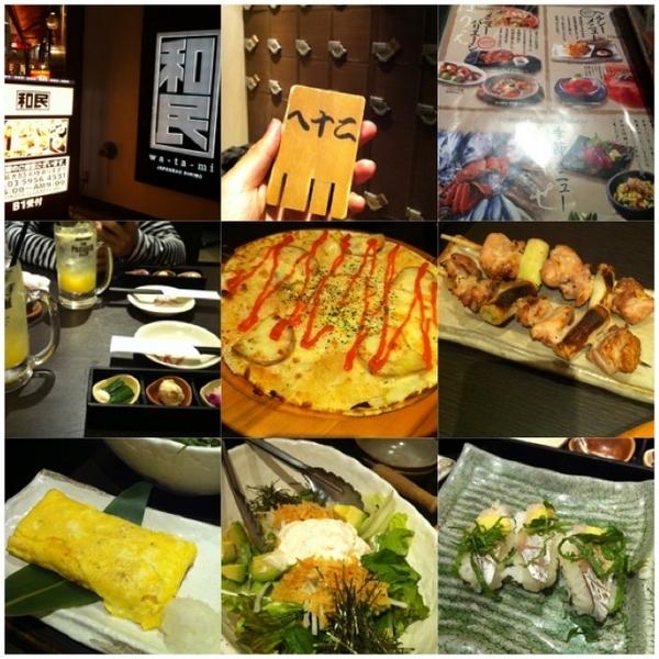 日本和民 晚餐