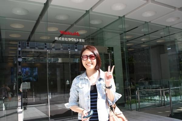 日本Yakult總部