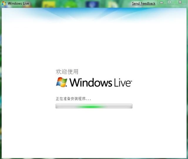 live01 - 用Windows Live Writer写WordPress博客 - 哪里买最优惠,哪里最便宜,在哪里领取优惠券,淘宝超值9块9,20元封顶,淘宝特价好货,jujiadi.com