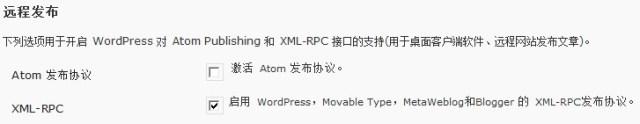 live06 - 用Windows Live Writer写WordPress博客 - 哪里买最优惠,哪里最便宜,在哪里领取优惠券,淘宝超值9块9,20元封顶,淘宝特价好货,jujiadi.com