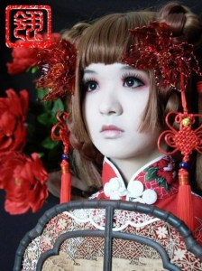 Bambola o umana?
