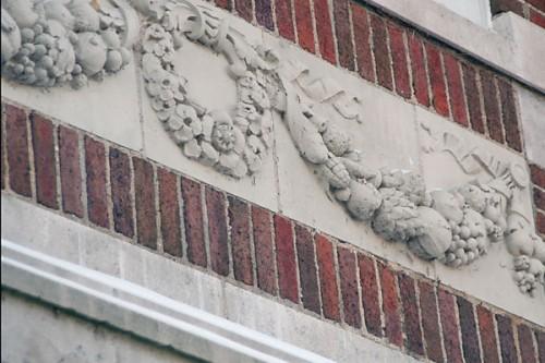 Michigan State University building entry door
