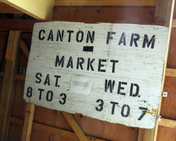 Canton Farm Market, Saturday 8am to 3pm, Wednesday, 3pm to 7pm