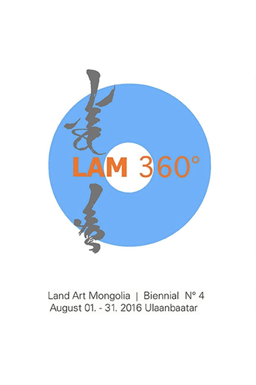 LAM_Lisa-Batacchi_Project