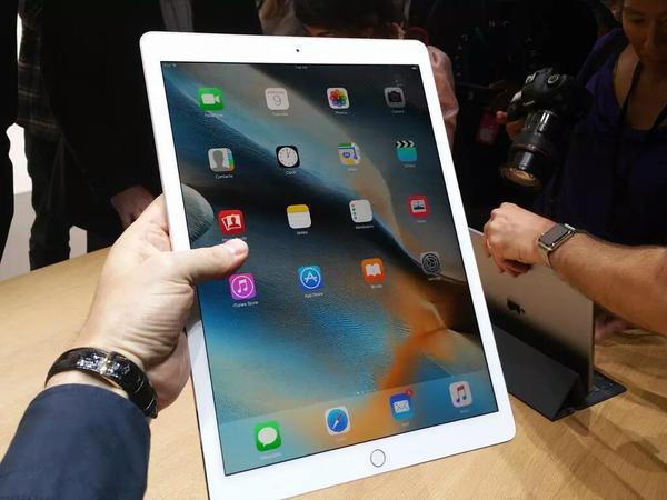 iPad Pro : mais de qui se moque-t-on
