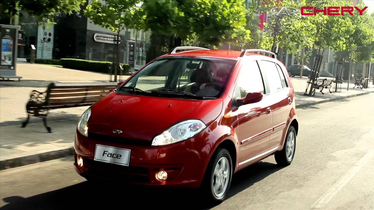 Chery Face 2014: buen diseño e interesante precio. | Lista de Carros