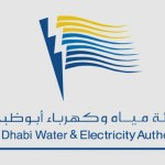 Job Vacancies in Aby Dhabi Water and Electricity Authority