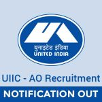 UIIC Recruitment 2016|Administrative Officer|300 Posts| Across India|Last Date 17th May 2016