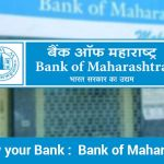 Bank of Maharashtra Recruitment 2016|Officers & Clerks|1315 Posts|Across India |CTC 4.5 LPA|Form Starts From 12th August 2016|Apply Online