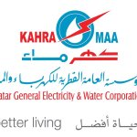 Latest Job Vacancies in Qatar General Electricity and Water Corporation (KAHRAMAA) | Any Graduate/ Any Degree / Diploma / ITI |Btech | MBA | +2 | Post Graduates  | Qatar,UAE