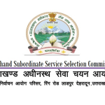 Uttarakhand Subordinate Service Selection Commission (UKSSSC)Forest Inspector (Van Daroga) Recruitment 2019