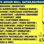Urgent Recruitment in Ansar Shopping Mall 2021   UAE, Qatar, Oman, Bahrain   Apply Online