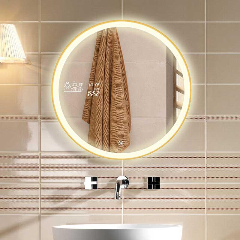 smart lighted mirror