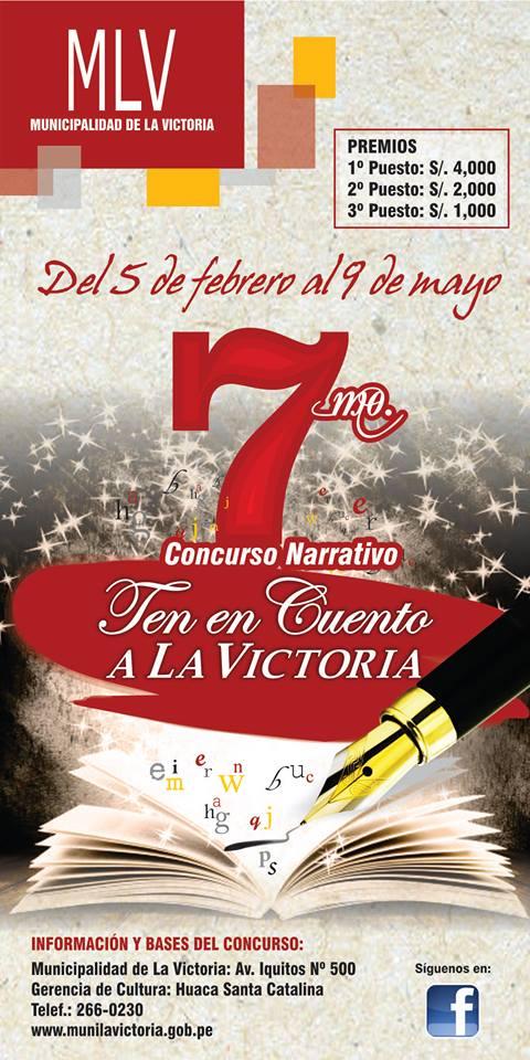 concurso de cuentos La Victoria